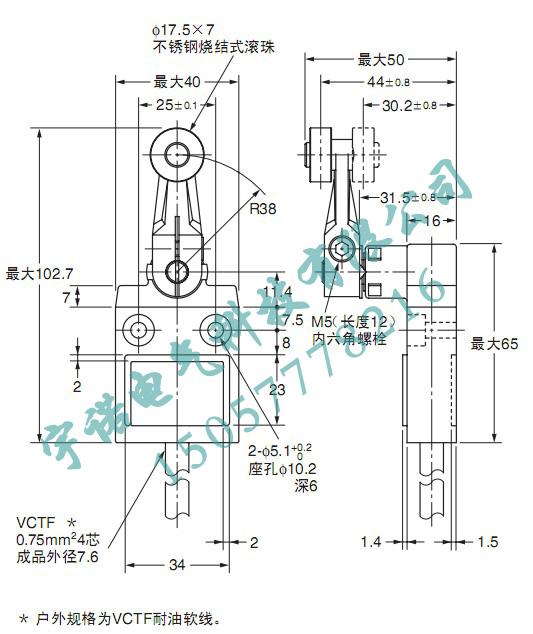 温度限位仪段子接线图