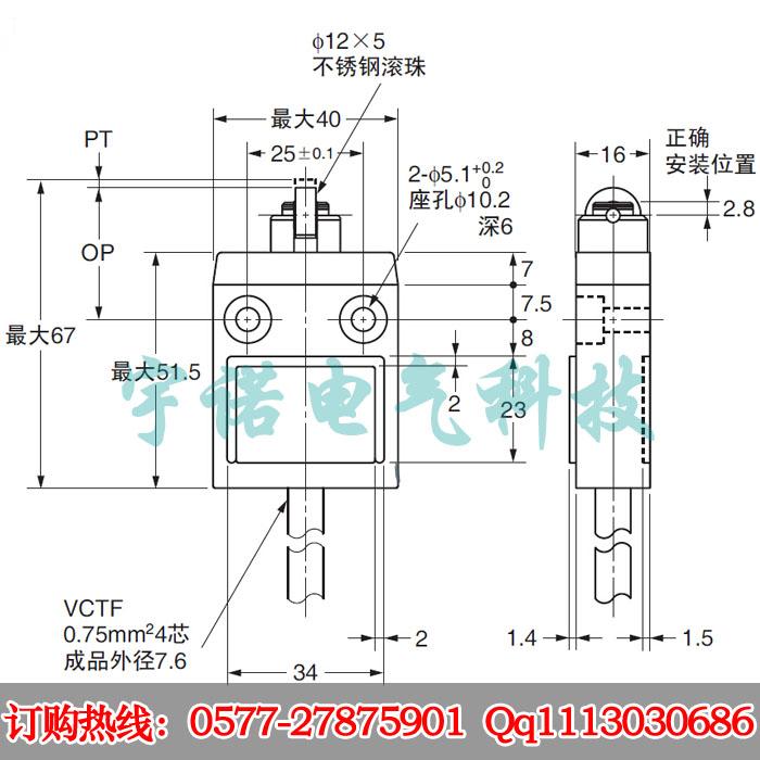D4C-1203行程开关,D4C-1202防水限位开关