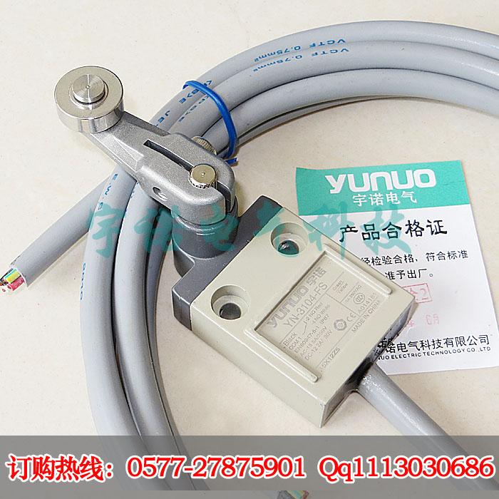 宇诺YN-3104-FS防水行程开关