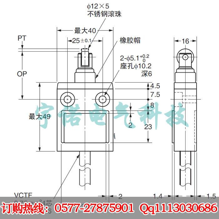 YN-3113-FS防水行程限位开关