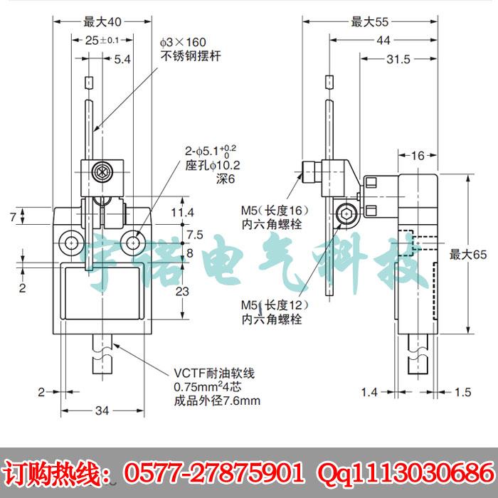 YN-3107-FS防水行程限位开关